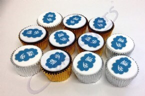 Enternet International Logo Cupcakes