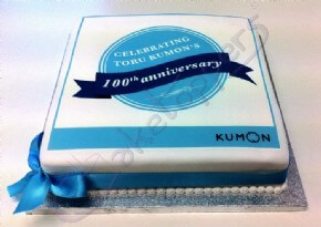 Logo cake celebrating Toru Kumon's 100th Anniversary